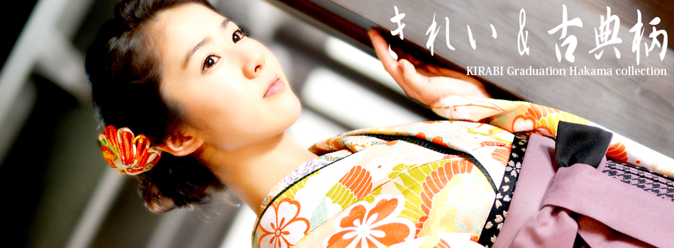 950_350_hakama02