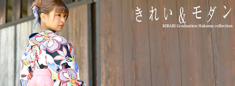 950_350_hakama03