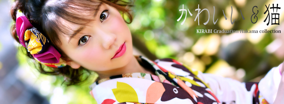 950_350_hakama04