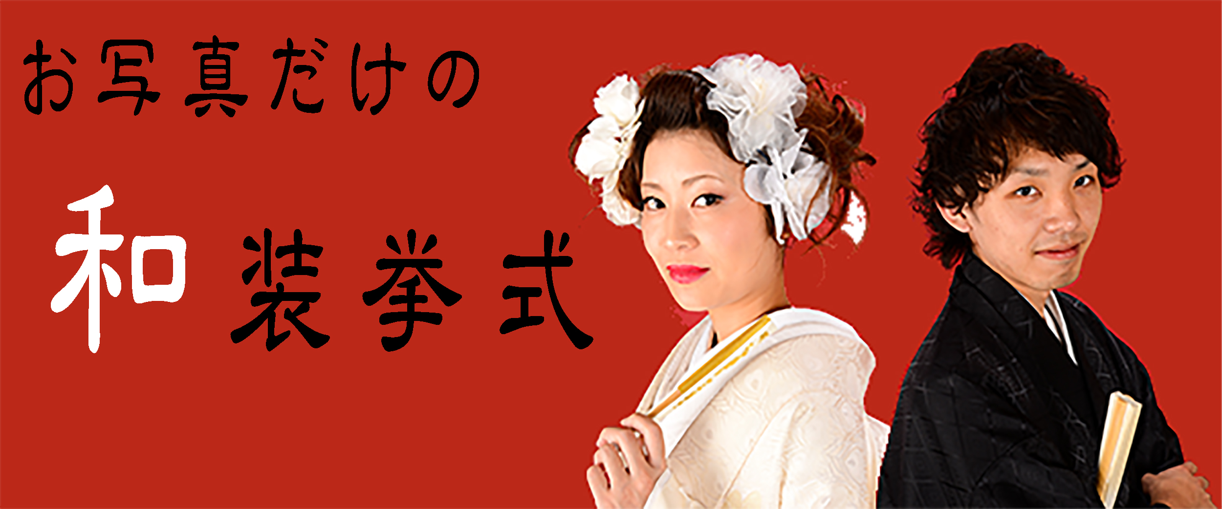 wakon_photo